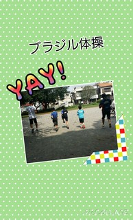 Collage 2014-09-08 14_46_57.jpg