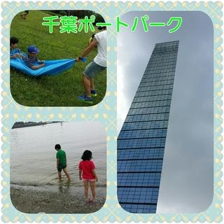 PhotoGrid_1434220659280.jpg