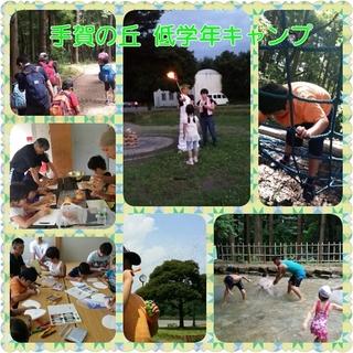 PhotoGrid_1438903088758.jpg