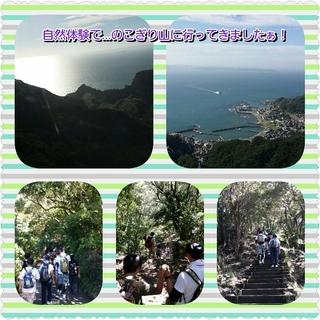 PhotoGrid_1443945067801.jpg
